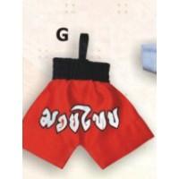 Muay Thai Shorts Key Ring Karate Suits