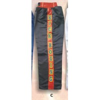 Black Kick Boxing Trousers Boxing Products