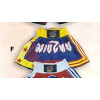 Blue and Yellow Thai & Kick Boxing Shorts Boxing Products